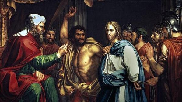 Christ being struck
